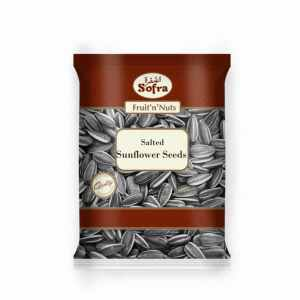"Sunflower seeds roasted and salted ""SOFRA"""